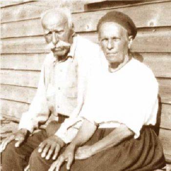 Ukrainian Pioneers